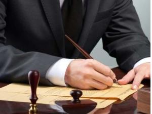 Доказательства незаконности увольнения